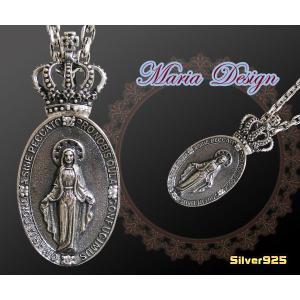 (マリアプレート(3)SV 王冠 十字架 シルバー925(メイン)|0001pppcom