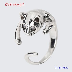キャットリング06号から21号(フリーサイズ)猫・ネコ指輪|0001pppcom