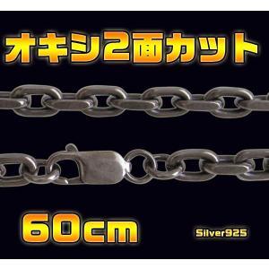 【オキシ】2面カットあずきチェーン5mm60cm(メイン)ネックレス|0001pppcom