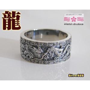 【OV】龍の指輪(1)17号・19号・21号・23号・25号・27号/動物ドラゴン(メイン)|0001pppcom