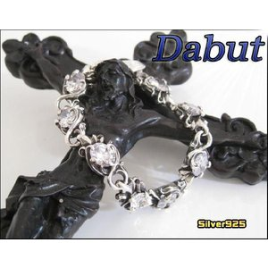 【DB】シルバーブレスレット(3)CZ(メイン)銀|0001pppcom