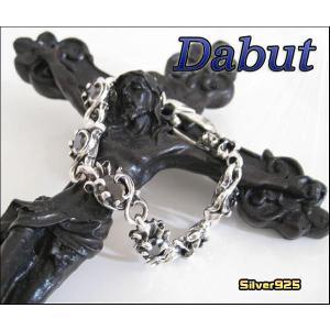 (DB)シルバーブレスレット(3)BCZ(メイン)銀|0001pppcom