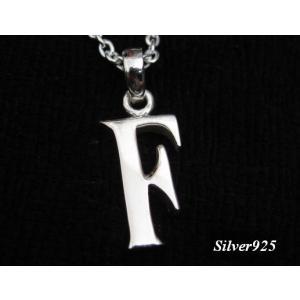 アルファベットF/イニシャル シルバー925(メイン)ペンダント