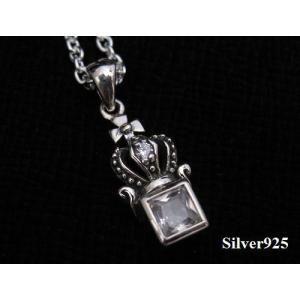 (S&A)クラウンストーン(小)CZ 王冠 シルバー925(メイン)銀|0001pppcom