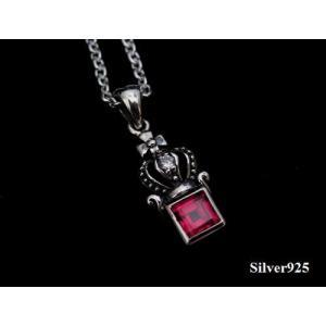 (S&A)クラウンストーン(小)赤 王冠 シルバー925(メイン)銀|0001pppcom