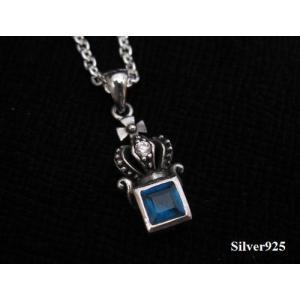 (S&A)クラウンストーン(小)水色 王冠 シルバー925(メイン)銀|0001pppcom