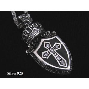 王冠 クラウンシールド(1)CZ 十字架 シルバー925(メイン)|0001pppcom
