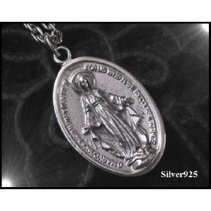 マリアプレート(7) 聖母 シルバー925 メイン ペンダント|0001pppcom