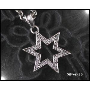 シャイニースター(2)CZ/星・六芒星 シルバー925(メイン)|0001pppcom