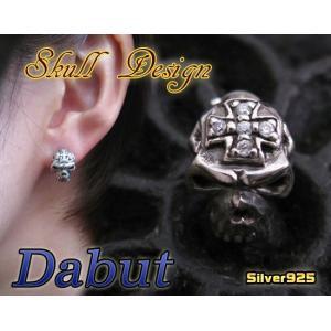今だけ!【DB】クロススカルピアスCZ/十字架・ドクロ シルバー925(メイン)銀|0001pppcom