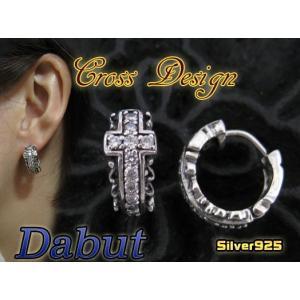 (DB)シャイニークロスピアスCZ 十字架 シルバー925(メイン)銀|0001pppcom