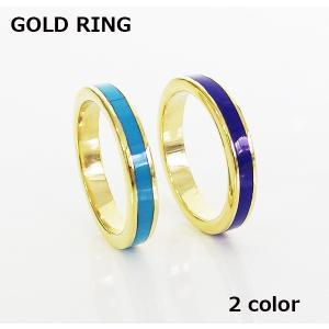 ブラス製ゴールドシンプルリング(10)選択可 ターコイズ ラピスラズリ 銀 指輪 リング|0001pppcom