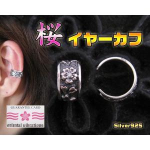 【OV】桜のイヤーカフCZ/花・和風 0001pppcom