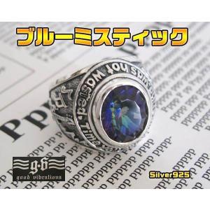 (GV)カレッジリング(3)ブルーミスティッククォーツ 天然石 メイン|0001pppcom