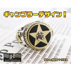 【GV】ギャンブラーの指輪(1)SV+B17号・18号・19号・20号・21号・22号・23号・24号・25号/リング (メイン)|0001pppcom