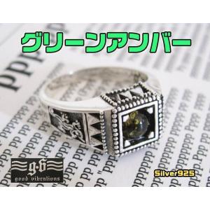 【GV】グリーンアンバーの指輪(1)19号・21号・23号・25号/天然石トカゲ (メイン)|0001pppcom