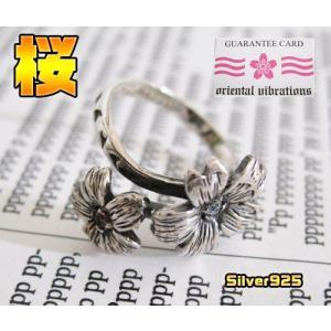 (OV)桜の指輪(1)7号フリーサイズ 和風リング メイン|0001pppcom