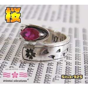 (OV)桜の指輪(2)8号フリーサイズ 和風リング メイン|0001pppcom