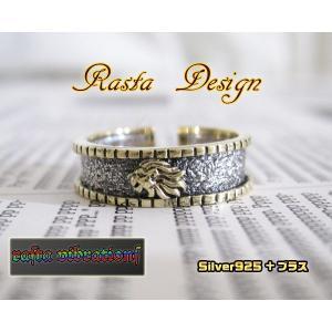 【RV】ラスタライオンリング(1)16号フリーサイズ/獅子レゲエ指輪 (メイン)|0001pppcom
