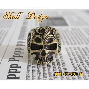 ブラススカルリング(5)17号・19号・21号・23号・25号/ドクロ金色指輪金色真鍮 (メイン)|0001pppcom