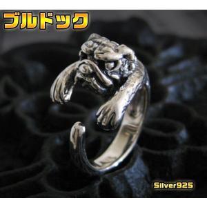 ブルドッグの指輪(1)19号フリーサイズ/犬リング (メイン)|0001pppcom