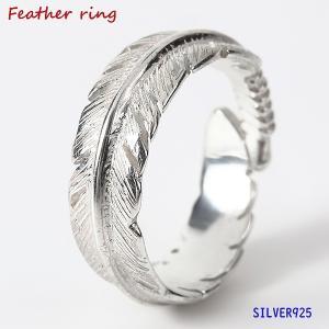 ホワイトフェザーリング(2)7号フリーサイズ/羽根指輪 (メイン)|0001pppcom