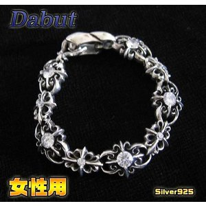 (DB)シルバーブレスレット(1)CZ18cm女性用 短め (メイン)銀|0001pppcom