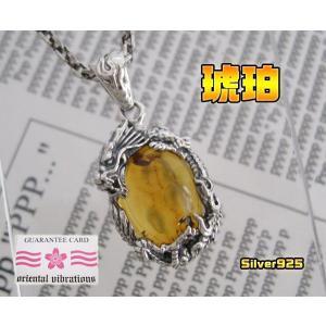 【OV】龍と琥珀のペンダント(1)/ドラゴン天然石 (メイン) 0001pppcom