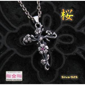 (OV)和風 桜の十字架ペンダント 花 メイン|0001pppcom