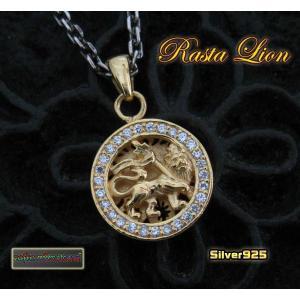 【RV】ラスタライオンのペンダント(1)ゴールドコーティング/獅子レゲエ (メイン)|0001pppcom
