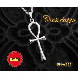 エジプトクロス(10) 十字架ペンダントアンク (メイン)|0001pppcom