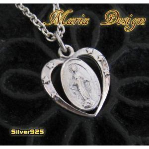 マリアとハートのペンダント(2)銀/ (メイン)|0001pppcom