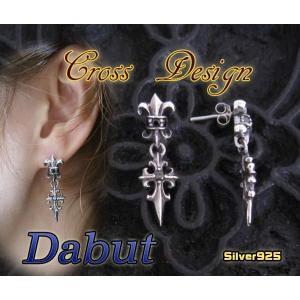 (DB)十字架とユリのピアス(1)BCZ クロスシルバー925製(メイン)|0001pppcom