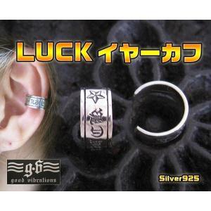 【GV】スターLUCKイヤーカフ/製(メイン)(補821)|0001pppcom