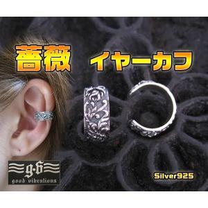 【GV】バラデザインのイヤーカフ/花製(メイン)(補821)|0001pppcom
