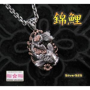 (OV)和風錦鯉と桜のペンダント 花魚|0001pppcom