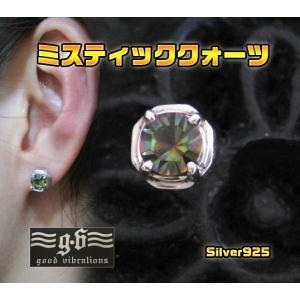 【GV】ミスティッククォーツのピアス(2)イエロー/天然石(メイン)|0001pppcom