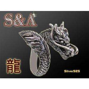 【S&A】ドラゴンリング(1)13号フリーサイズ(メイン)/動物・龍の指輪製(補722)|0001pppcom