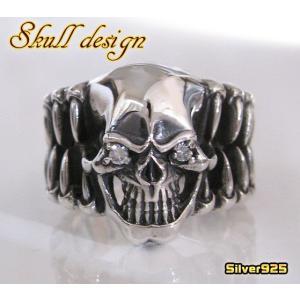 (スカルリング(27)CZ (メイン) 爪 ドクロの指輪製|0001pppcom
