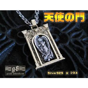 (GV)天使の門のペンダントSV+B シルバー925 銀 メイン 真鍮|0001pppcom