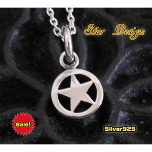 小さな星のペンダント(2)/シルバー925・銀(メイン)スター|0001pppcom