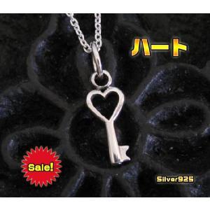 小さなカギのチャーム(ハート)/シルバー925・銀鍵・キー|0001pppcom