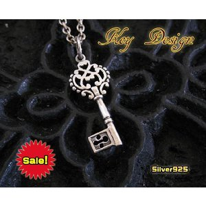 カギのペンダント(1) シルバー925 銀鍵 キー|0001pppcom