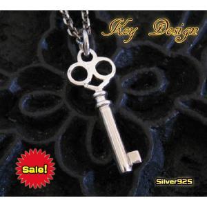 カギのペンダント(2)/シルバー925・銀鍵・キー|0001pppcom