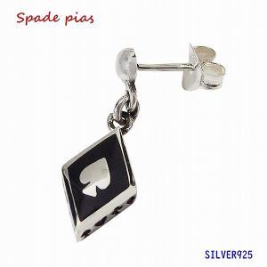 スペードのピアス(1) トランプ片耳用(メイン)|0001pppcom