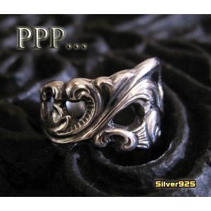 PPP…スプーンリング(2)18号フリーサイズ/(メイン)指輪|0001pppcom