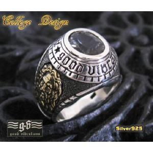 (GV)ゼウス神&北斗七星カレッジリングBM ブラックミスティッククォーツ天然石(メイン)|0001pppcom