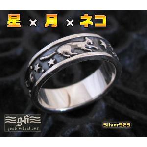 【GV】星と月とネコの指輪SV+B07号・09号・11号・13号/動物猫(メイン)|0001pppcom