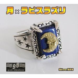 【GV】ラピスラズリと三日月の指輪SV+B05号・07号・09号・11号・13号/星天然石(メイン)(補722)|0001pppcom