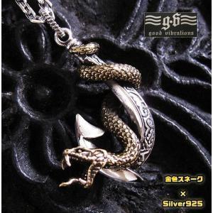 (GV)スネーク・フィッシュフックペンダントSV+B (メイン)ヘビ 蛇  動物  釣り針  goodvibrations good vibrationsネックレス|0001pppcom
